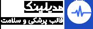 مرکز تخصصی شنوایی و سمعک ایران